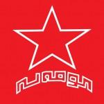 logo-KOMALA-2