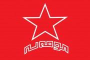 اطلاعیە پایانی پلنوم ششم کومەلە زحمتکشان کردستان