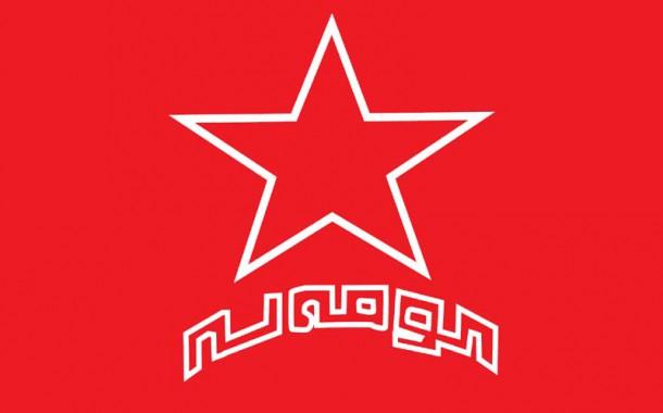 راگەیاندنی كۆمەڵە: شكۆدار بێت 37 ساڵ خۆڕاگریی خەڵكی كوردستان
