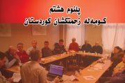 اطلاعیە پایانی پلنوم هشتم کومەلە زحمتکشان کردستان