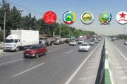 اطلاعیه مرکز همکاری احزاب کردستان ایران: از اعتصاب رانندگان کامیون حمایت میکنیم
