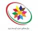 بیانیهی مرکز همکاری احزاب کوردستان ایران در رابطه با تحریم نمایش انتخابات نمایشی مجلس در ایران